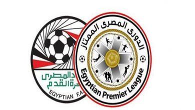 صورة ترتيب الدوري المصري بعد فوز الزمالك على المقاصة
