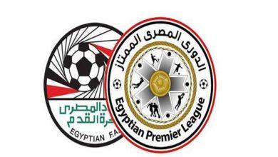 صورة ترتيب الدوري المصري بعد فوز بيراميدز على سموحة