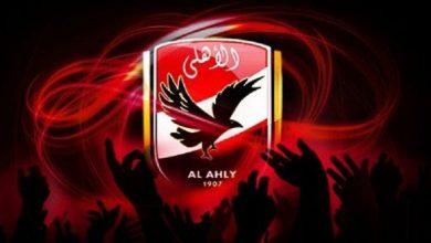 صورة اتجاه في الأهلي لإعارة آليو بادجي في الموسم الجديد