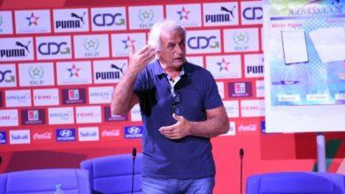 صورة لقاء تواصلي لمدرب المنتخب المغربي مع الإدارة التقنية