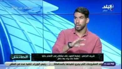 صورة شريف إكرامي :مفيش لاعب بيمضي علي بياض