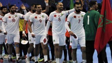 صورة المغرب بالتصنيف الرابع في قرعة مونديال كرة اليد بمصر .