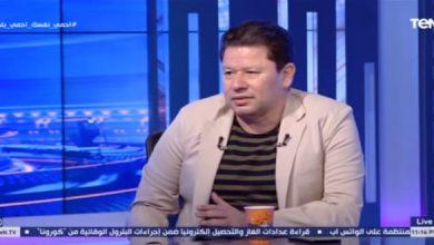 صورة رضا عبد العال : حكم مباراة الأهلي والجونة معندوش ضمير