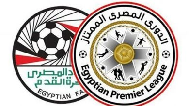 صورة ترتيب الدوري المصري بعد فوز الأهلي على حرس الحدود وانتهاء الجولة 25