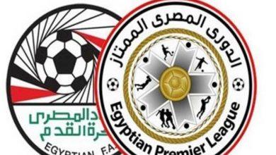 صورة ترتيب الدوري المصري الممتاز بعد تعادل الزمالك أمام سموحة