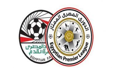 صورة ترتيب الدوري المصري بعد فوز الأهلي على نادي مصر