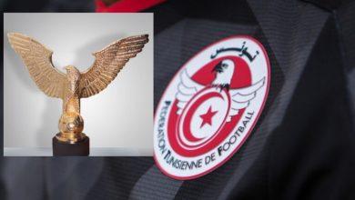 صورة الإتحاد التونسي يكشف عن كأس الدوري الجديد