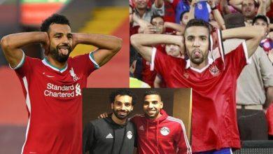 صورة لاعب الأهلي يرد على دعم محمد صلاح