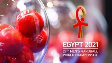 صورة قبل حفل الغد.. كل ما تريد معرفته عن مراسم قرعة مونديال اليد مصر 2021