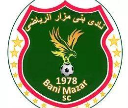 صورة سلبية عينات لاعبي نادي بني مزار استعدادا للقسم الثالث
