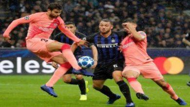 صورة سبب رفض فريق انتر ميلان مواجهة برشلونة في كأس خوان جامبر