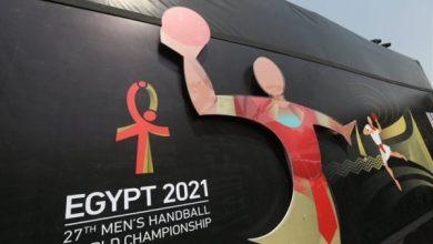 صورة «العدل» يكشف عن الصالات المستضيفة لتدريبات المنتخبات في بطولة العالم لليد