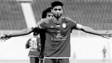 صورة وفاة لاعب بني ياس السابق الإماراتي سلطان سيف
