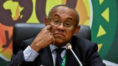 صورة أحمد أحمد مهدد بالاستبعاد من انتخابات الكاف