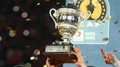 صورة رسميا كأس السوبر الأفريقي يقام في القاهرة بدلا من قطر