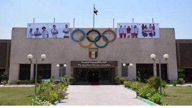صورة الاولمبية تنظم المنتدي الأول للاعبين الاولمبيين المصريين