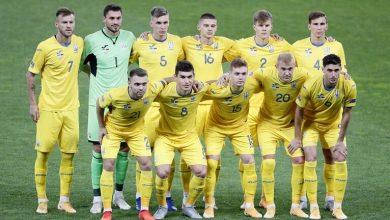 صورة أوكرانيا تطعن في قرار مباراتها أمام سويسرا في دوري الأمم الأوروبية