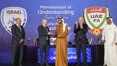 """صورة رئيس الفيفا يشهد توقيع إتفاقية التعاون بين الإتحادين الإماراتي والإسرائيلي """"فيديو"""""""