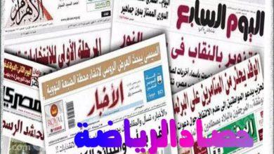 """صورة """" عرب سبورت"""".. تحصد اخبار الرياضه المصريه عن اليوم الاحد 6 ديسمبر 2020 .. تعرف عليها"""