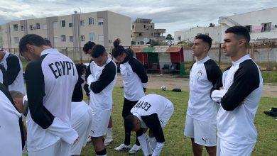 صورة منتخب مصر للشباب يتوجه لملعب المباراة لملاقاة ليبيا برغم إصابات كورونا