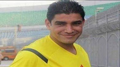 صورة من هو حكم مباراة الأحمر ومصر المقاصة اليوم