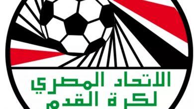 صورة تعرف علي قرار إتحاد الكرة بشأن قمة الدوري المصري