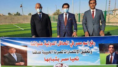 صورة رئيس إتحاد الميني فوتبول أحمد سمير يطلق أول مباراة رسمية في رياضة الميني فوتبول من شمال سيناء