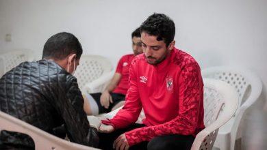 صورة تعرف علي التشخيص الطبي لإصابة طاهر محمد طاهر مباراة الأهلي والاتحاد