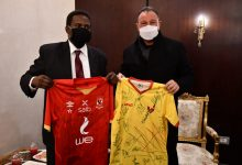 صورة وزير الرياضة يشهد مباراة الاهلي المصري والمريخ السوداني بدوري ابطال أفريقيا
