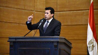 صورة وزير الشباب: فخورين بان يكون برلمان الشباب نواة أفرزت عدد من شباب النواب الحاليين، وجاري الإعداد لإنتخابات الغرفة البرلمانية الثانية