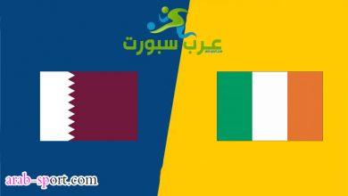 صورة موعد مباراة قطر وإيرلندا والقنوات الناقلة