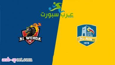 صورة موعد مباراة الوحدة والعين القادمة الأحد والقنوات الناقلة بالدوري السعودي