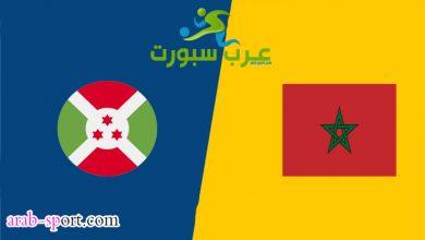 صورة موعد مباراة المغرب وبوروندي في تصفيات كأس الأمم الإفريقية اليوم الثلاثاء 30 مارس 2021 والقناة الناقلة