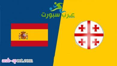 صورة موعد مباراة إسبانيا وجورجيا اليوم 28 / 3 / 2021 في تصفيات كأس العالم