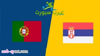 صورة موعد مباراة البرتغال وصربيا في تصفيات كأس العالم 2022 والقنوات الناقلة
