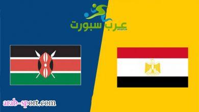 صورة موعد مباراة مصر وكينيا في تصفيات أمم إفريقيا والقنوات الناقلة