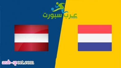 صورة موعد مباراة هولندا ولاتفيا اليوم 27-3-2021 في تصفيات كأس العالم 2022