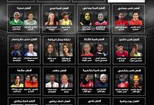 صورة تصويت النقاد الرياضيين يغير المنافسة على لقب الأفضل في العديد من الأقسام