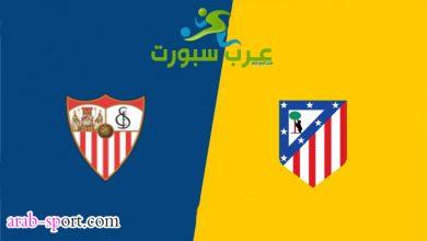 صورة موعد مباراة إشبيلية وأتلتيكو مدريد في الدوري الإسباني والقنوات الناقلة