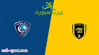 صورة موعد مباراة الهلال والاتحاد في الدوري السعودي 2021 والقنوات الناقلة