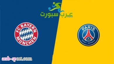 صورة موعد مباراة باريس سان جيرمان وبايرن ميونخ الإياب والقنوات الناقلة