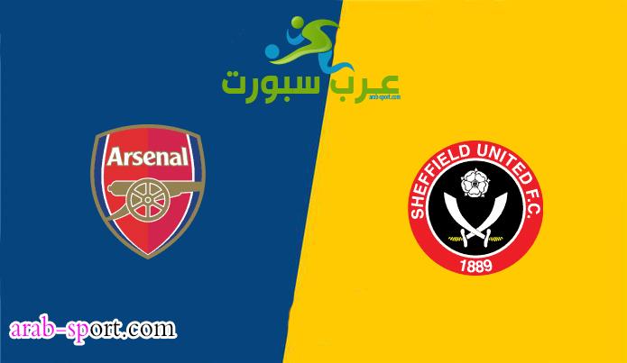 صورة موعد مباراة أرسنال وشيفيلد يونايتد اليوم 11-4-2021 في الدوري الإنجليزي